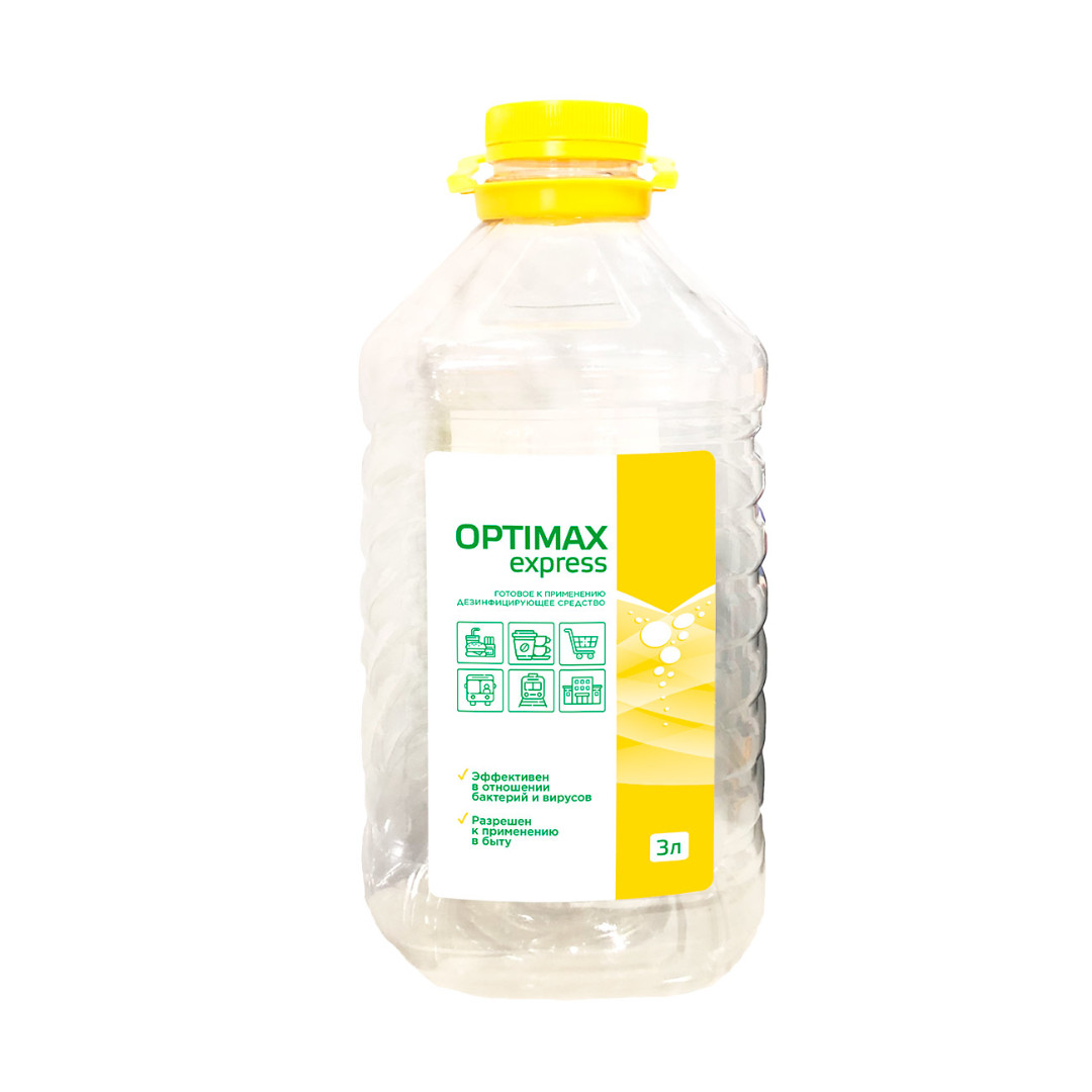 Optimax-express-3l